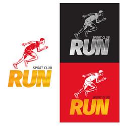 running sportsman on different background sport vector image