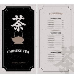 Menu tea with hieroglyph and kettle vector