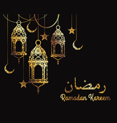 Ramadan kareem design templates for ramadan vector