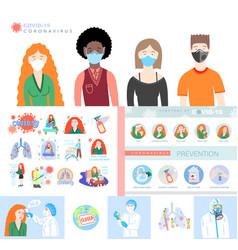 set coronavirus signs and symbols vector image