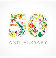 50 anniversary folk logo vector image