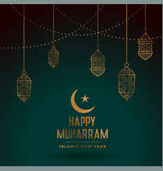 Beautiful islamic style happy muharram festival vector