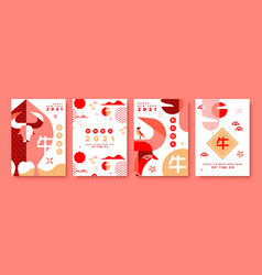 chinese new year ox 2021 abstract red card set vector image