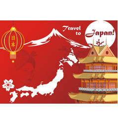 postcard-travel around japan vector image