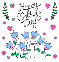 happy mother day greeting card vector image vector image