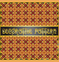 Decorative geometric colorful pattern vector