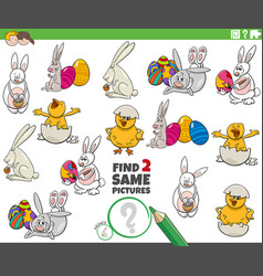 Find two same easter characters task for children vector