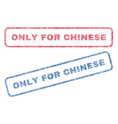 only for chinese textile stamps vector image