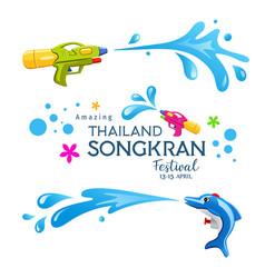 happy amazing songkran thailand festival and gun vector image