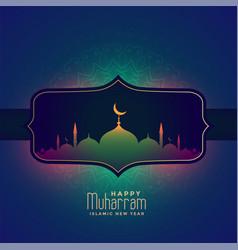 Happy muharram islamic festival beautiful vector
