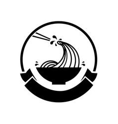 noodle wave in bowl logo vector image