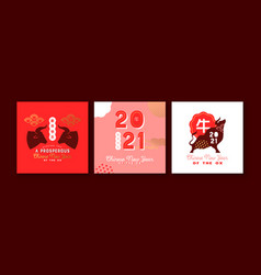 chinese new year ox 2021 vintage label card set vector image