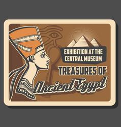 Egypt nefertiti museum ancient culture tour vector