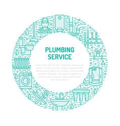 plumbing service blue banner vector image