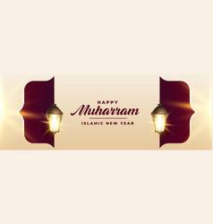 Islamic new year and happy muharram vector