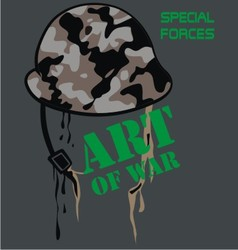 military helmet vector image