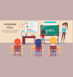 language class at elementary school poster vector image