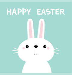 Happy easter white bunny rabbit long ears cute vector
