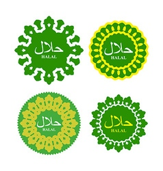 Halal logo or seal for products national islamic vector
