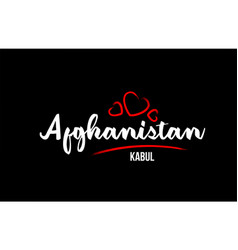 Afghanistan country on black background with red vector