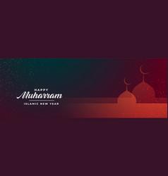 Happy muharram islamic festival with mosque design vector