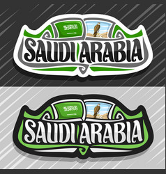 Logo for kingdom of saudi arabia vector
