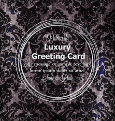 luxury card vintage baroque style rich vector image