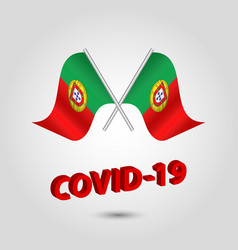 Set two waving crossed flags portugal vector