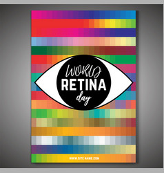 World retina day vector