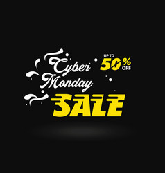 cyber monday white and yellow sale banner vector image