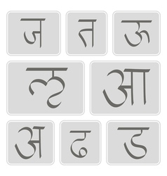 Icons with Sanskrit vector