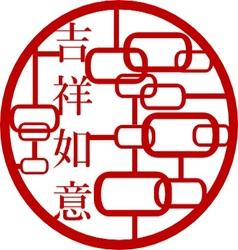CNY - Ji Xiang vector