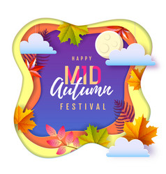 Mid autumn festival poster with autumn leaves vector