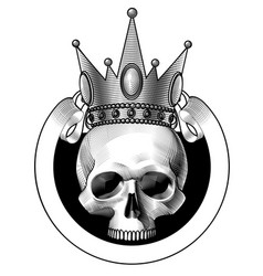 human skull full face in crown and a retro ribbon vector image