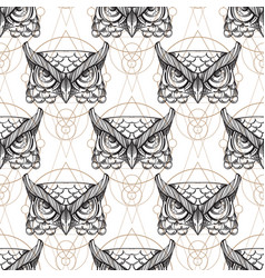 Muzzle of an owl seamless pattern for the design vector