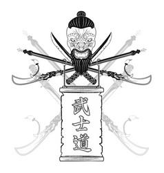 samurai 0010 vector image