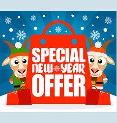 Special new year offer card with funny goats vector