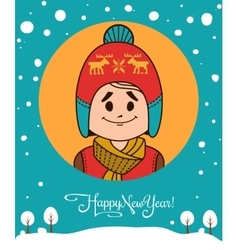 Template of holiday postcard New Year 2017 card vector image