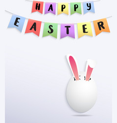 funny easter greeting card rabbit ears in the egg vector image
