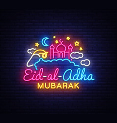 Muslim holiday eid al-adha holiday vector