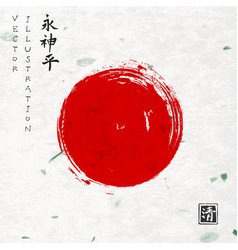 Red rising sun on handmade rice paper texture vector