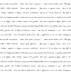 seamless pattern with hand drawn poetry verse vector image