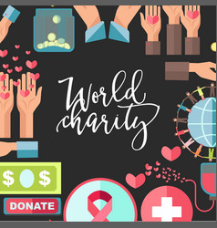 World charity and social help poster vector