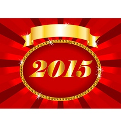 2015-red and gold billboard vector image vector image