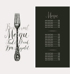 menu for restaurant with price list and vector image