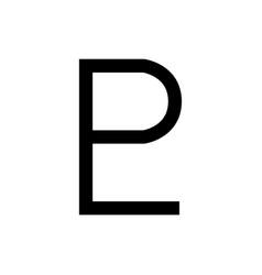 Astrology symbol pluto vector