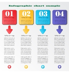 Infographics squares vector image