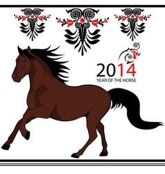 Wild horse vector image