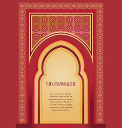 Eid mubarak traditional muslim greeting vector