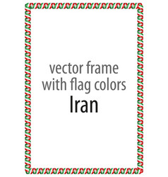 Frame and border of ribbon with the colors iran vector